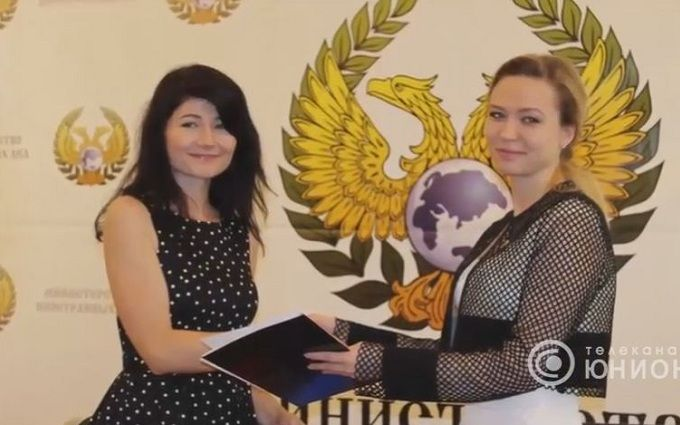 Бойовики ДНР збираються відкрити представництво в країні ЄС: з'явилося відео