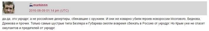 Проблеми в Криму: з'явилися чутки про гучне вбивство і нові фото черг (3)