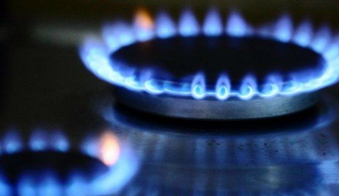 Нафтогаз хоче обговорити з Газпромом тарифи на транзит газу - Коболев