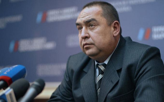 СБУ висміяла ватажка ЛНР непристойним фото