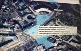 Стало відомо, скільки коштує скандальне будівництво у центрі Києва: активісти розгнівані