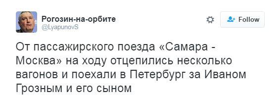 Соцмережі підірвав історичний ляп від російського губернатора: з'явилося відео (1)