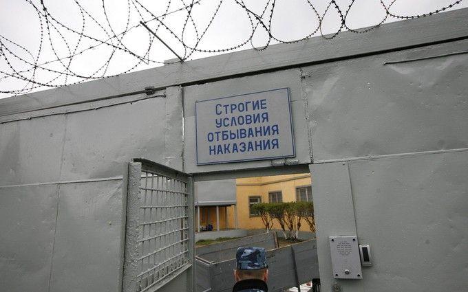 Українець помер в російській колонії: з'явилися шокуючі деталі
