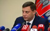 """Главарь ДНР объявил о новом """"серьезном шаге"""" против Украины: появилось видео"""