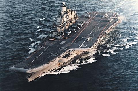 ВМФ РФ спростував інформацію, що російський авіаносець направляється до Сирії