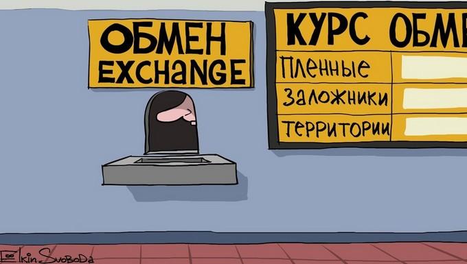 Известный карикатурист изобразил Путина валютным менялой (1)