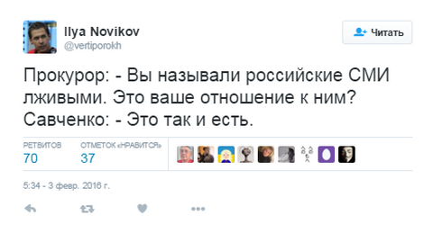 В Айдар не устраиваются, там воюют - Савченко (3)