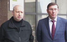 """Луценко и Турчинов прокомментировали конфискацию средств из """"общака"""" Януковича: появилось видео"""