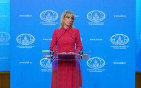 """МИД РФ готовит ответ на новые санкции США по """"делу Скрипаля"""""""