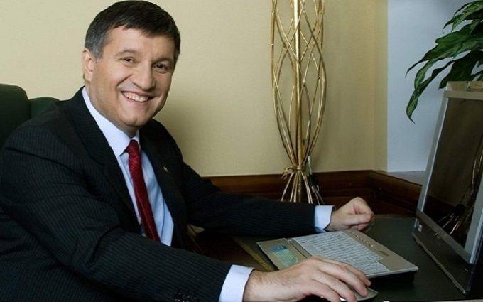 Суд дозволив НАБУ зайнятися Аваковим: з'явилися подробиці