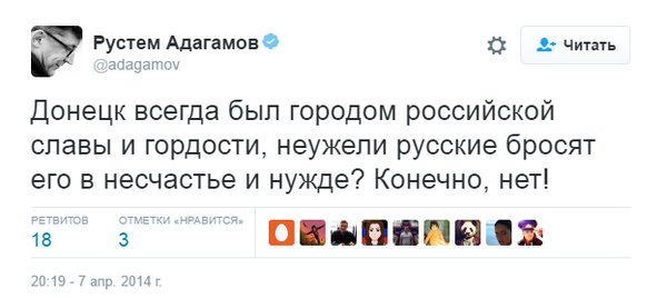 Могли ж і вбити: російський блогер розповів, як його атакували у Києві (5)