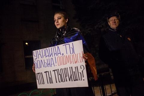 Как в Москве атаковали посольство Украины: опубликованы новые фото (1)
