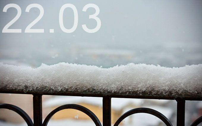 Прогноз погоды в Украине на 22 марта