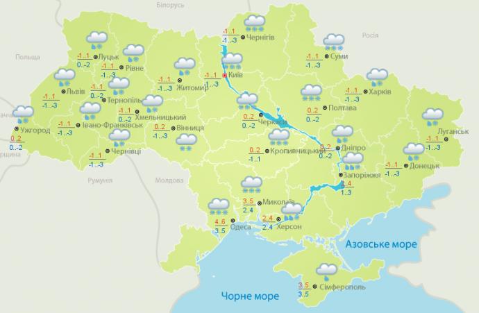 Прогноз погоды в Украине на 18 января (1)