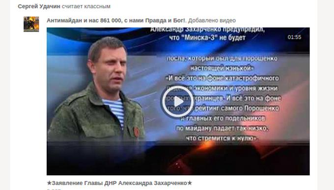 Учителів-фанатів ДНР і Путіна знайшли ще в одному місті України: опубліковані фото (21)
