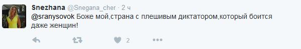 Вирок жінкам, які виступили проти Путіна, підірвав соцмережі (5)