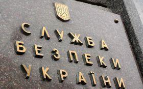 СБУ разоблачила шпиона в руководстве штаба АТО