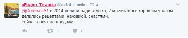 Такого ада не было никогда: сеть впечатлил рассказ из оккупированного Крыма (3)