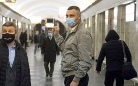 Відкриття ТРЦ у Києві - Кличко назвав точну дату