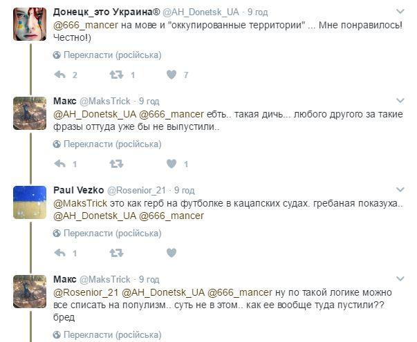 Савченко возмутила сеть своим видео на Донбассе (4)