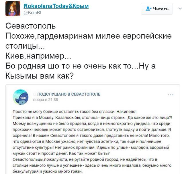 Крымским фанатам Путина не нравится Москва: в соцсетях веселятся (1)