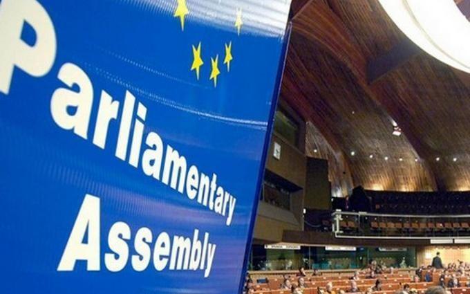 Україні готують неприємний сюрприз в ПАРЄ: стали відомі деталі