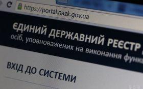 Сотні декларацій чиновників вилучили з Реєстру: в НАЗК пояснили причини