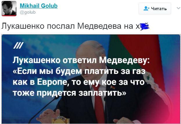 Лукашенко послал Медведева: соцсети бушуют из-за слов лидера Беларуси (1)