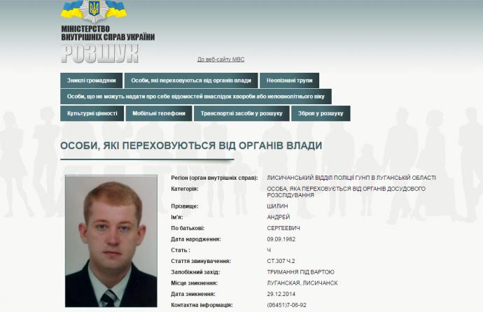 Нардеп від Опоблоку захопив місто на Донбасі, а сина мера шукають за наркотики (2)