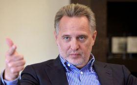 Резонансное решение австрийского суда по Фирташу: появились детали