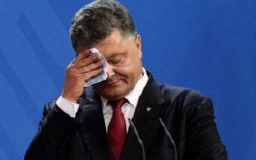 Прокинулися: ГПУ вручить підозри трьом політикам з оточення Порошенко
