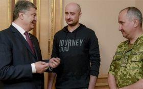 Порошенко зробив несподіване зізнання щодо інсценування СБУ вбивства Бабченка