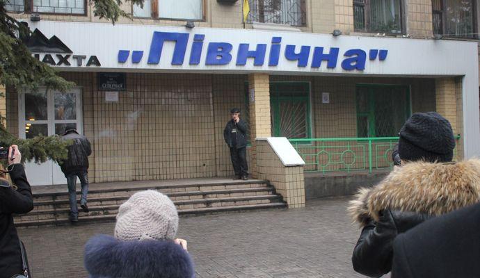 Кабмин ликвидировал шахту госпредприятия на Донбассе