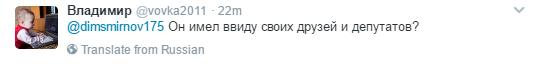 Ему бы фантастику писать: сеть веселится из-за новых обещаний Путина, появилось видео (1)