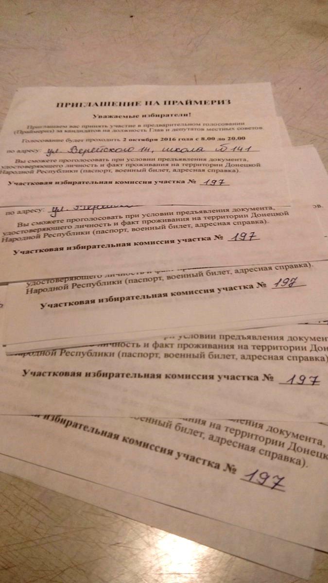 """Бойовики ДНР зазивають людей на свої """"праймеріз"""": з'явилося фото (1)"""