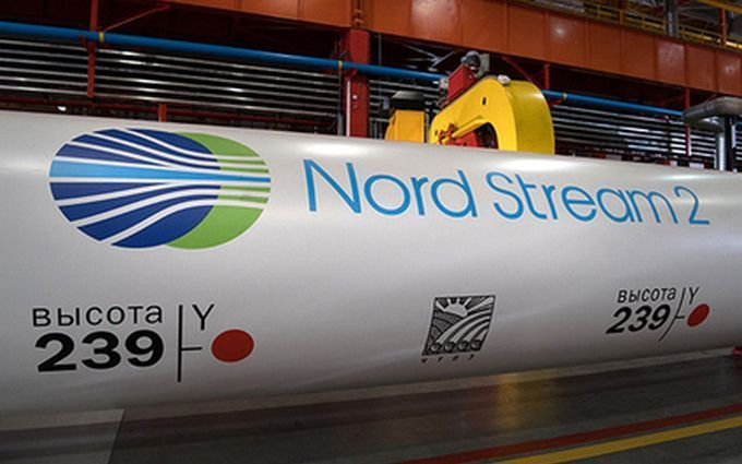 """""""Нафтогаз"""": мы готовы принудительно продать акции """"Северного-потока-2"""""""