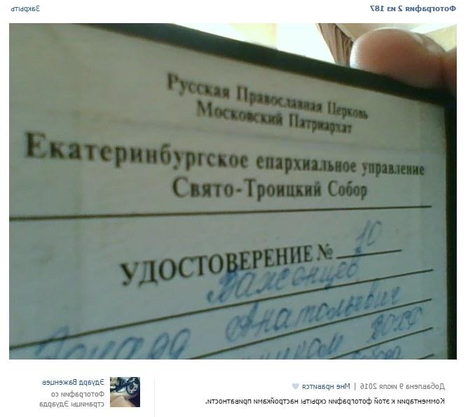 Українцям розповіли, які