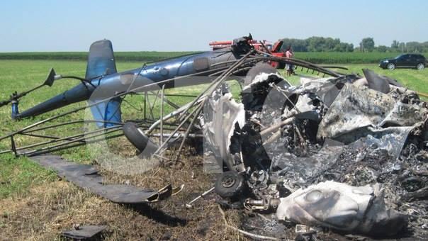 В Україні впав гвинтокрил: з'явилися фото з місця катастрофи (1)