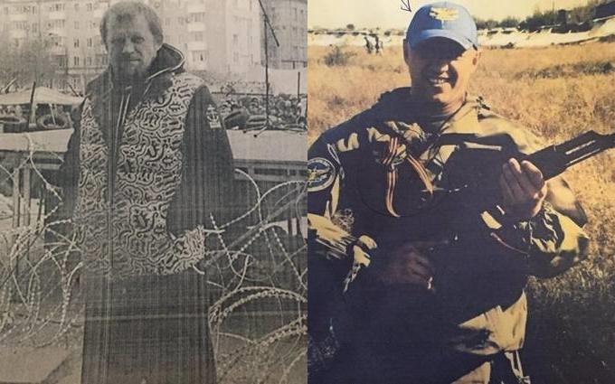 Справа Майдану: нардеп показав фото людей, на яких натякав Луценко