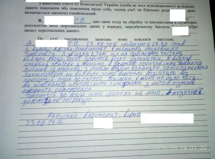 У Харкові сталася ДТП за начальницею поліції (1)