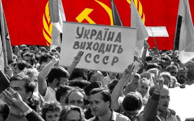 Руководство Украины предложило отменить все принятые вСССР законы