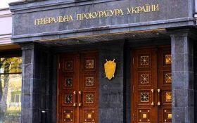 В ГПУ составили рейтинг самых громких дел против чиновников-коррупционеров