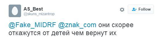 Росія відкрито готується до війни: в соцмережах обговорюють вимогу для чиновників РФ (2)
