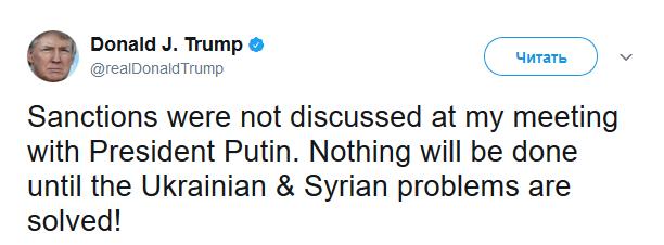 Саммит G20: Путин отрицает вмешательство России в выборы в США (1)