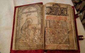 """Полиция нашла похищенный из библиотеки Вернадского """"Апостол"""" 1574 года"""