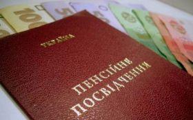 В Україні ввели новий розрахунок пенсій: з'явилися подробиці