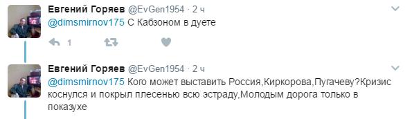 Предложение Европы для Самойловой: у Путина попытались пошутить (5)