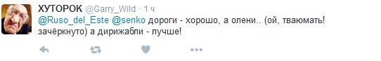 У Путіна вразили дивною ідеєю щодо дирижаблів: соцмережі вибухнули (6)