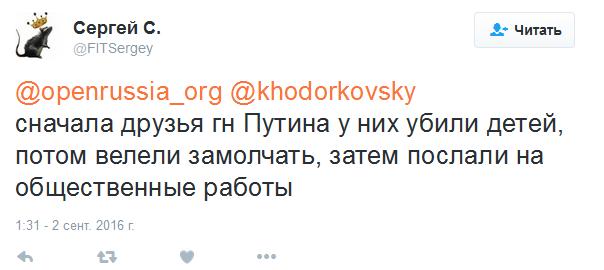 Вирок жінкам, які виступили проти Путіна, підірвав соцмережі (2)