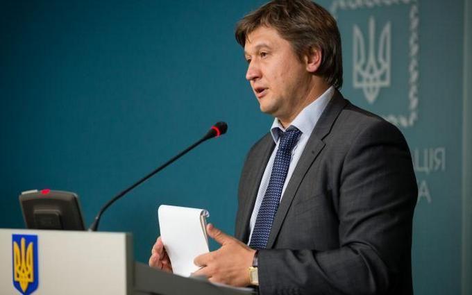 Данилюк рассказал об условиях получения нового транша МВФ